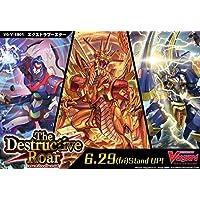 カードファイト!! ヴァンガード エクストラブースター第1弾 The Destructive Roar VG-V-EB01 BOX