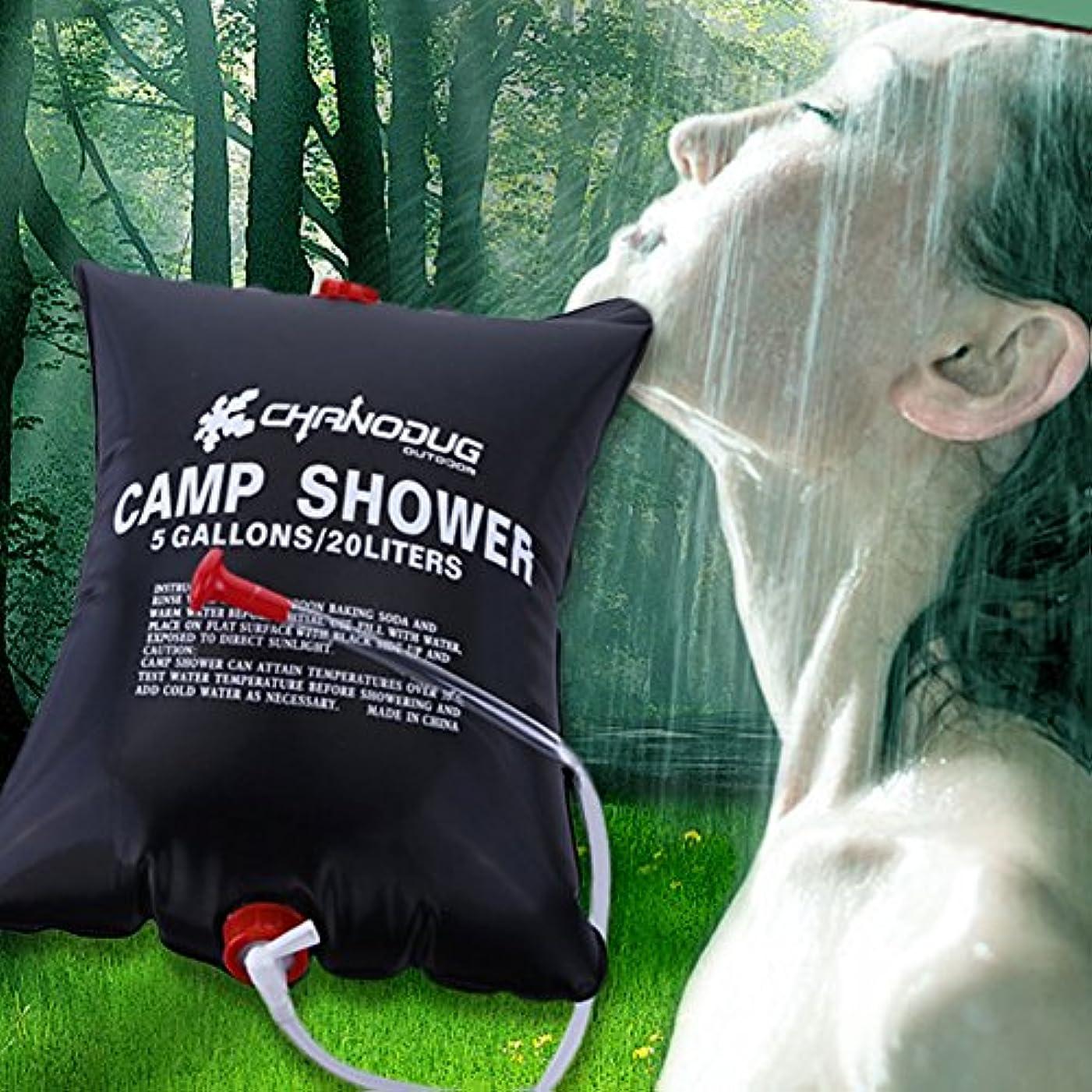 活気づく税金仮定Beautyrain 携帯用キャンプ旅行太陽エネルギーのシャワーのバスバッグ20Lの便利で黒いポリ塩化ビニール