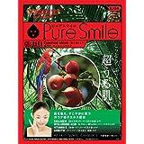 Pure Smile エッセンスマスク ガラナ 23ml?30枚