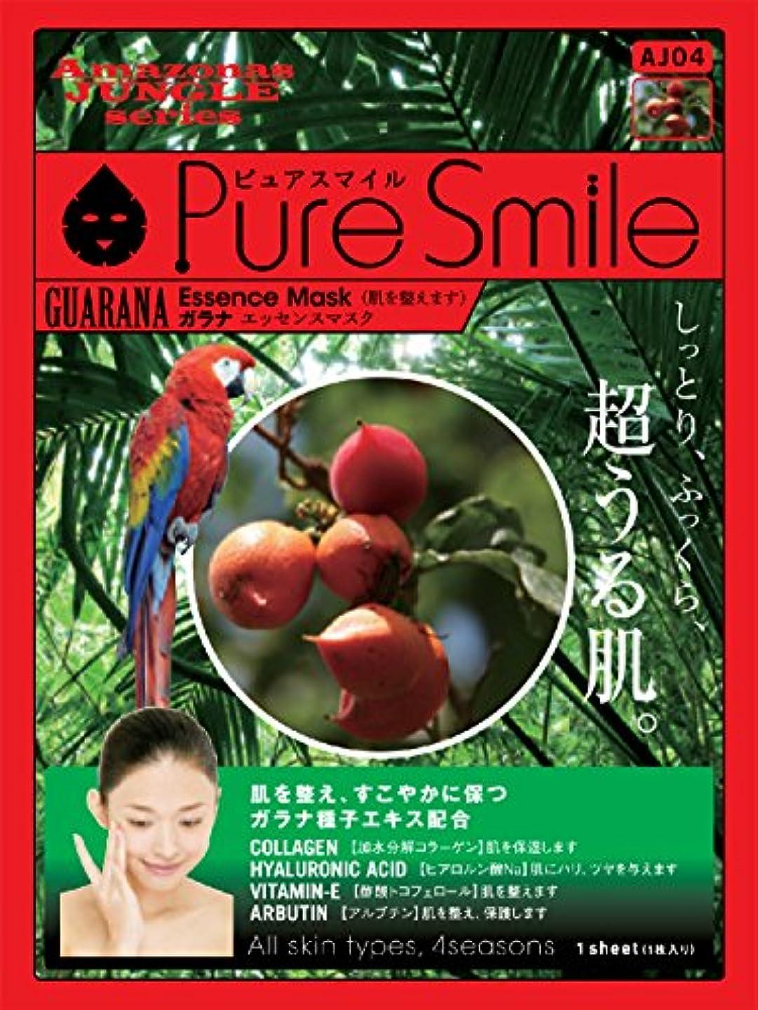 心のこもった不調和ベッドを作るPure Smile エッセンスマスク ガラナ 23ml?30枚
