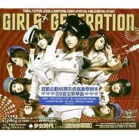 少女時代 2nd Mini Album - Genie 説出你願望 (台湾盤)