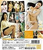 壇蜜 色職-SHIKI-SYOKU- [Blu-ray]