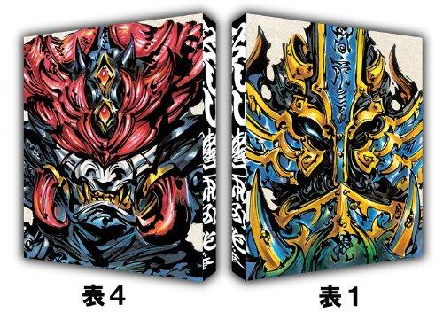 衝撃ゴウライガン   オリジナル版  VOL.3  DVD