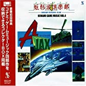 GAME SOUND LEGEND SERIES コナミ・ゲーム・ミュージック VOL.4 ~A-JAX~