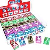 昔ながらのカタヌキ菓子ラムネ味(50個入) 【ハシモト】