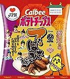 カルビー ポテトチップス手羽先味 55g×12袋 (愛知県)
