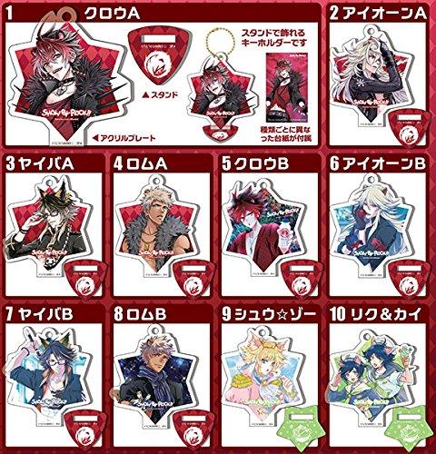 SHOW BY ROCK!! アクリルスタンド・コレクチェーン 10個入りBOX (食玩)