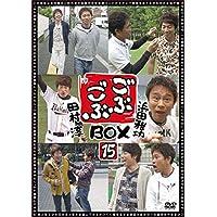 ごぶごぶ BOX15