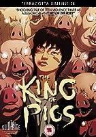 The King of Pigs (Dwae-ji-ui wang) [ NON-USA FORMAT PAL Reg.0 Import - United Kingdom ] [並行輸入品]
