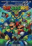 マリオ&ルイージRPG (ワンダーライフスペシャル―任天堂公式ガイドブック)