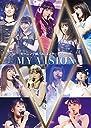 モーニング娘。 039 16 コンサートツアー秋 ~MY VISION~ DVD