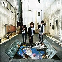 WEAVER「夢じゃないこの世界」の歌詞を収録したCDジャケット画像