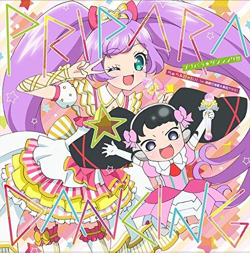 プリパラ☆ダンシング!!!