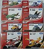 SHSオリジナル トミカ プレーンズ 福袋8点セット P-03 p-06 p-10 p-11 p-16 p-17 p-19 p-24