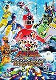 烈車戦隊トッキュウジャー THE MOVIE ギャラクシーラインSOS コレクターズパック [DVD]