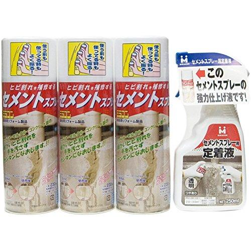 日本ミラコン産業 セメントスプレーセット セメントスプレー×3本 定着液×1本