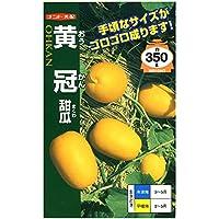 ナント種苗 黄冠まくわ(マクワ)