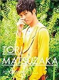 松坂桃李 カレンダー 2013年の画像