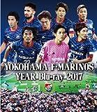 横浜F・マリノスイヤーBlu-ray 2017