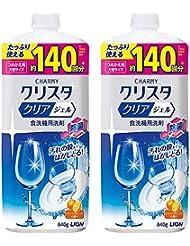 【まとめ買い 大容量】チャーミークリスタ クリアジェル 食洗機用洗剤 詰替大型 840g 2個パック