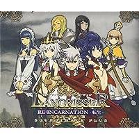 ラングリッサー リインカーネーション-転生- サウンドトラック PLUS(4CD)