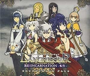 ラングリッサー リインカーネーション-転生-サウンドトラック PLUS