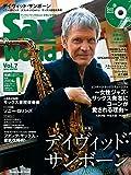 サックス・ワールド Vol.7(CD付) (シンコー・ミュージックMOOK)