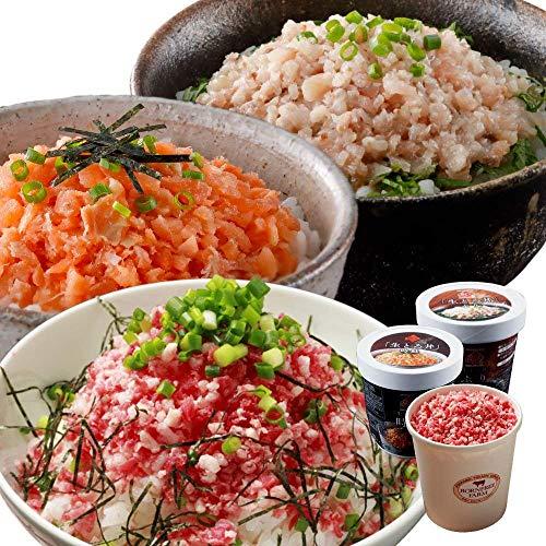 北海道産 生とろフレーク 食べ比べセット (ぶりとろ、鮭とろ、牛とろ)