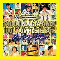 25th ANNIVERSARY 長山洋子アイドル・コンプリートBOX~LEGEND of VENUS~(DVD付)