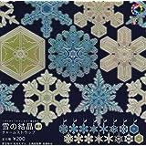ネイチャーテクニカラーMONO 雪の結晶チャームストラップ 蓄光 全16種