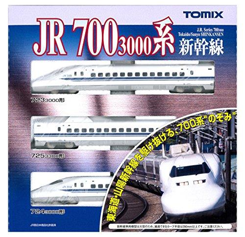 TOMIX Nゲージ 700 3000系 東海道 山陽新幹線...