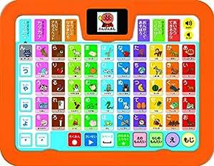 アンパンマン カラーキッズタブレット 【日本おもちゃ大賞2014 エデュケーショナル・トイ部門 優秀賞】