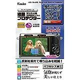 Kenko 液晶保護フィルム 液晶プロテクター OLYMPUS SH-2/SH-1用 KLP-OSH2