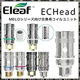 【Eleaf】 EC Head Coil ML 0.75 ECヘッドコイル 5個入り  MTL 0.75Ω iStick PICO MELO3アトマイザー 純正 コイル