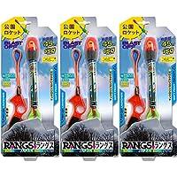 ラングスジャパン(RANGS) 公園ロケット 3個セット