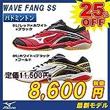 (ミズノ) MIZUNO バドミントンシューズ ウエーブファングSS 71GA1510 WAVE FANG SS 27.5 09/ホワイト×ブラック×ゴールド
