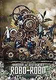 SHATNER of WONDER #3「ロボ・ロボ」 [DVD]