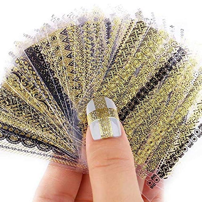 和肘ペリスコープKingsie ネイルシール 24枚セット ネイルステッカー メタル風 貼るだけ ネイルデコ マニキュア ネイルアート デコレーション 子供 (ゴールド+ブラック)