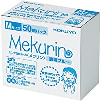 コクヨ 紙めくり リング型 メクリン 50個入 M ブルー メク-5021TB