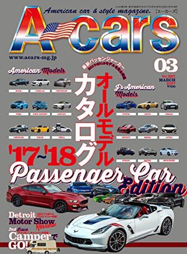 A-cars 2017年3月号
