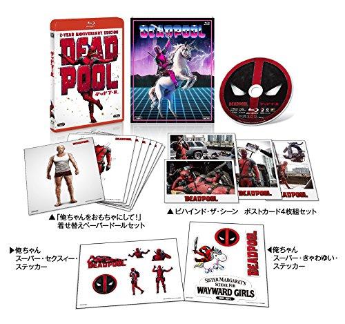 デッドプール アニバーサリー・エディション [Blu-ray]