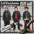 MADE IN LGYankees(初回限定盤)(DVD付)