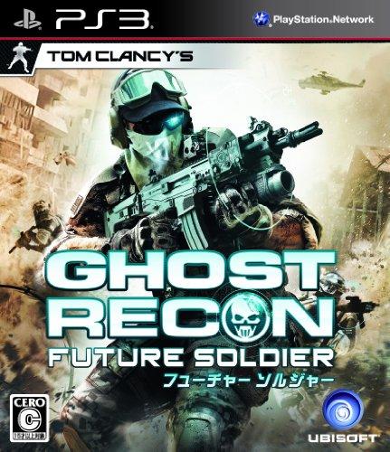 ゴーストリコン フューチャーソルジャー - PS3...