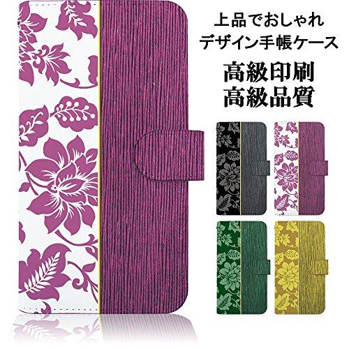 KEIO ケイオー iPhone6s Plus カバー 手帳...