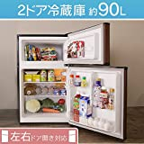 Grand-Line 冷蔵庫 90L 2ドア 直冷式 冷凍冷蔵庫 ブラック AR-90L02BK
