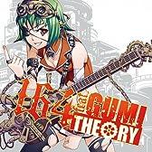 THEORY -164 feat.GUMI- (ジャケットイラスト:鳥越タクミ)【数量限定オリジナルストラップ付き】