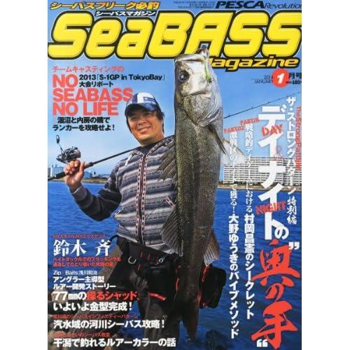 Sea BASS Magazine (シーバスマガジン) 2014年 01月号 [雑誌]