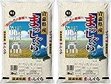 【精米】青森県産 白米 まっしぐら 10kg(5kg×2袋) 平成28年産 【ハーベストシーズン】 【HARVEST SEASON】