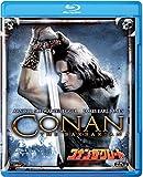 コナン・ザ・グレート 1&2 ブルーレイパック(2枚組)(期間限定出荷) [Blu-ray]