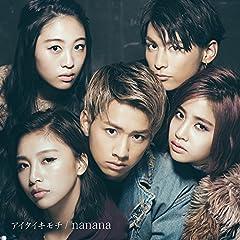 lol「nanana」のジャケット画像